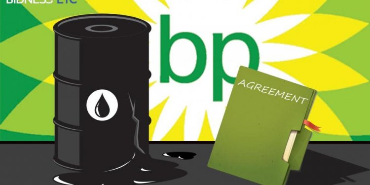 BP oil spill settlement Agreements